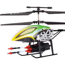 Ruggedness remote control aircraft model aircraft fired missiles multifunctional blowing bubbles helicopter charge moving proje