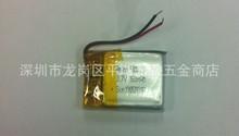 3.7 В литий-полимерная батарея 501823 051823 mp3-bluetooth DIY подарок / bluetooth-спикер 160 мАч