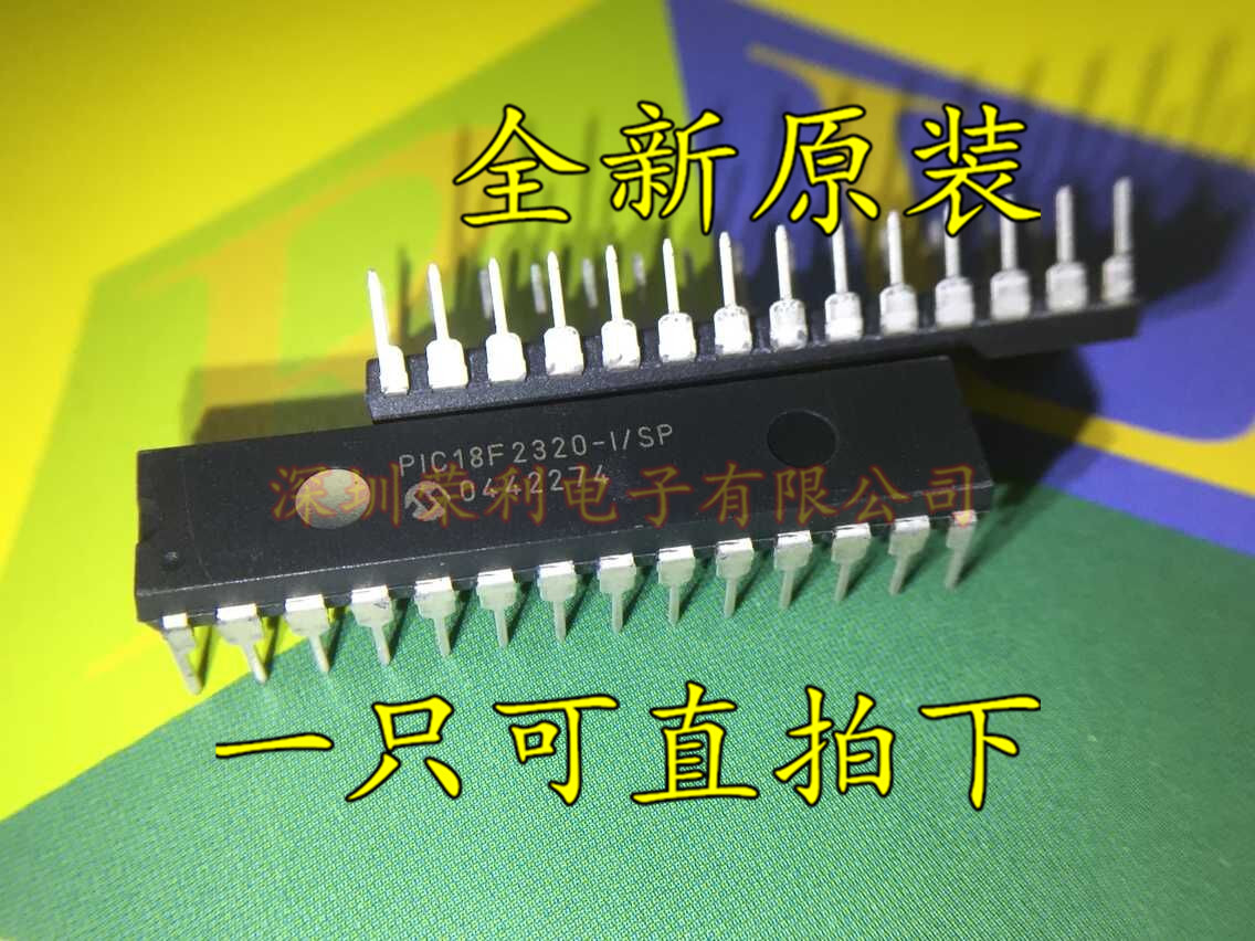 Free shipping 20pcs/lot PIC microcontroller shops patch PIC18F2320-I / SP new original(China (Mainland))