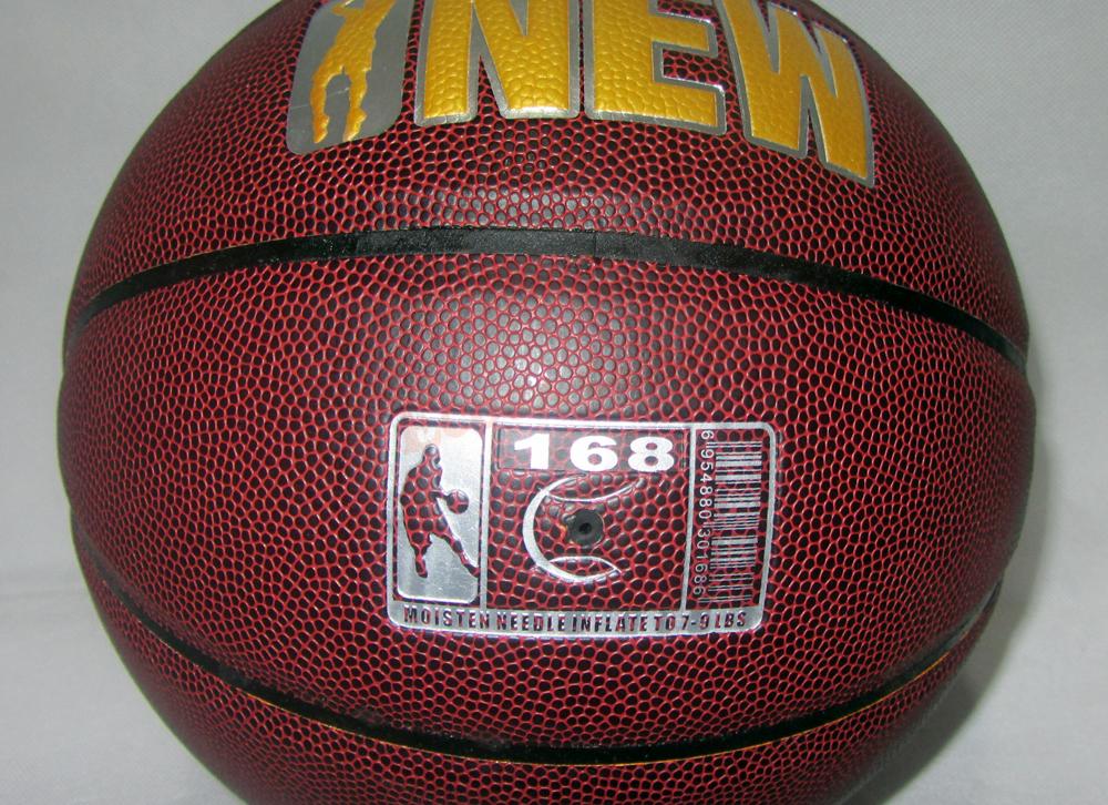 basketball ball basketball pu pelota 6 needle molten gg7 gl7 shotloc aro baloncesto pump ring net(China (Mainland))