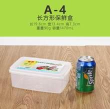 Multifunções Transparente Selado Conjunto Mais Nítidas Moistureproof Cozinha Caixa De Recipientes De Armazenamento De Alimentos de Plástico com o logotipo(China)
