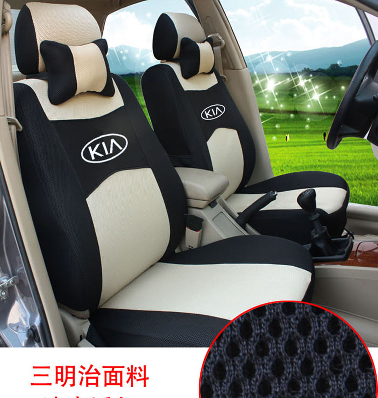 kia freddy k2 k3 k5 special car seat covers sandwich car seat cover customized pillow inseat. Black Bedroom Furniture Sets. Home Design Ideas