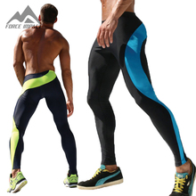 Mens Sport Long Sexy Tight Pants Gym Fashion Ankle Length Pants Penis Male Athletic Trousers Casual Sweatpants Stretch AQ17