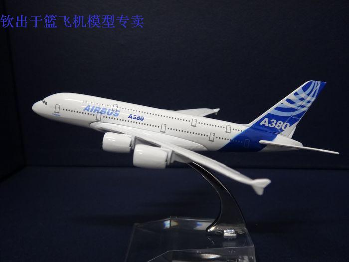 16cm 1:400 Air Airbus A380 Airlines Plane Model Backactor Alloy Airplane Model Kids Toy Gift Collections Free Shipping(China (Mainland))
