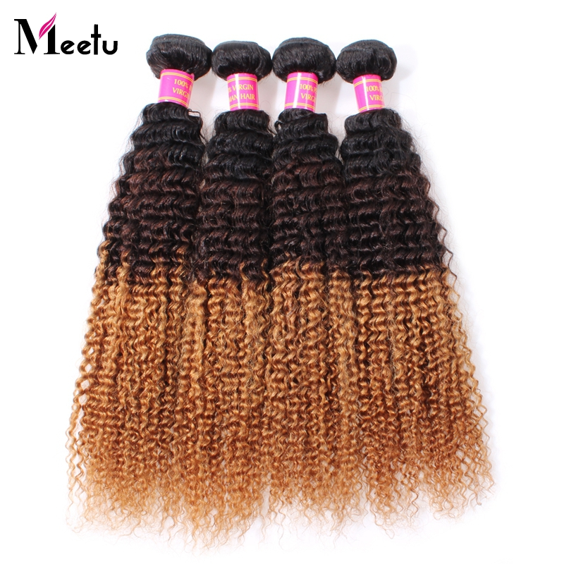 Brazilian Kinky Curly Hair Ombre Virgin Hair 4 Bundles Brazilian Ombre Kinky Curly Virgin Hair Three Tone Ombre Human Hair Weave
