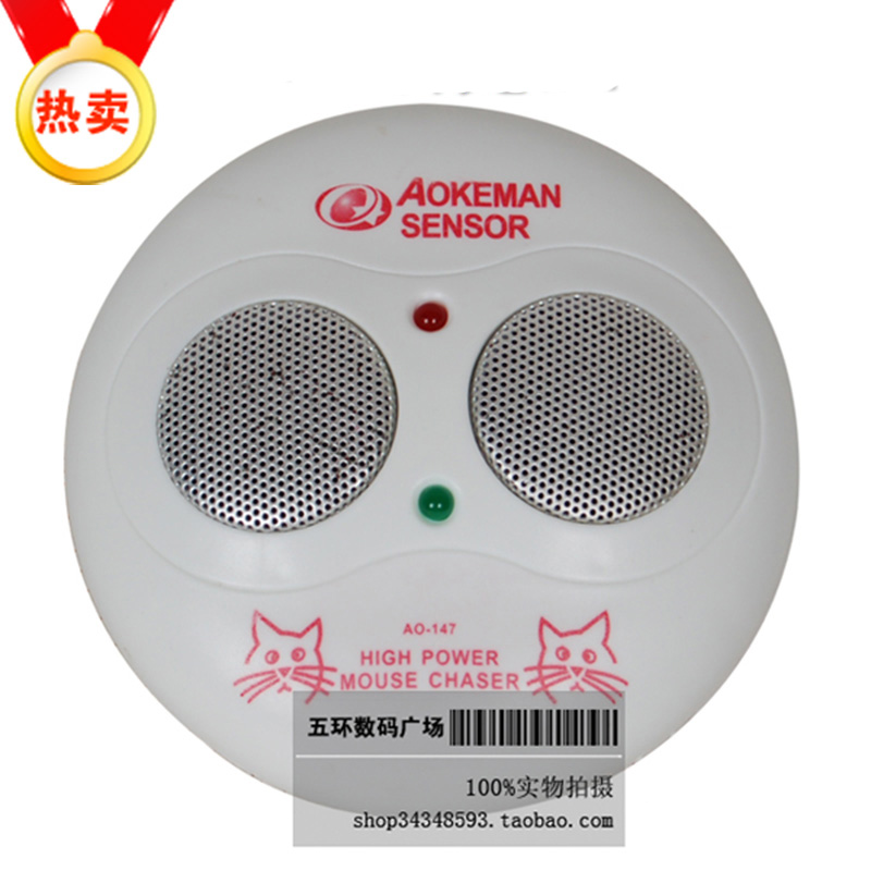 Electronic Mouse Ultrasonic Pest Repeller rodent control cat household continuous mousetrap US regulatory adapter head(China (Mainland))
