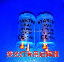 Tubo fluorescente fusibile starter con blu custodia trasparente ac220v-4 v-120 w lampada fluorescente fusibile starter passo ce rohs  (China (Mainland))