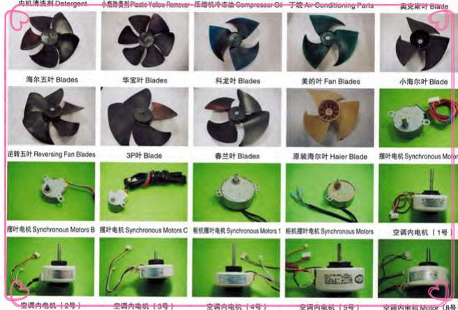 2016year very hot sale ! all kinds of Air Conditioner Parts for Air Conditioner,Mini Split Air Conditioner Parts(China (Mainland))