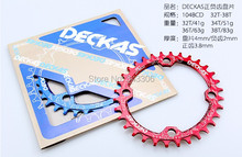 MTB Bicycle Oval Circle chainring 104bcd 32 34T 36 38 Narrow wide Single 9 10 11 speed Ovalado plato de la bicicleta(China (Mainland))