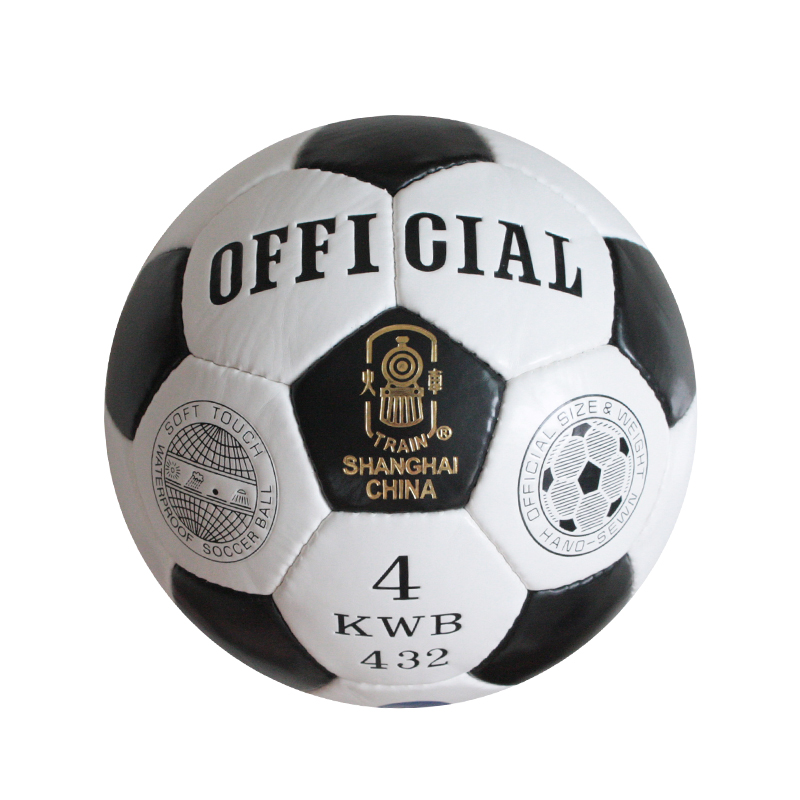 High quality Size4 PU hand stitched soccer ball, official KWB432 size4 kid football free shipping(China (Mainland))