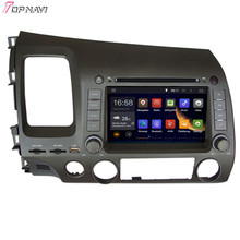 """7"""" Quad Core Android 5.1 Car GPS For CIVIC left driving 2006 2007 2008 2009 2010 2011 For Honda With Stereo Radio Free Shipping"""