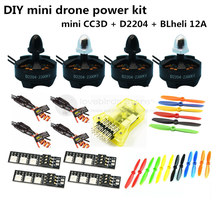 DIY power kit mini CC3D + D2204 2300KV motor+ EMAX BL 12A ESC+5045/6045 propellers for mini drone QAV250 / ZMR250 / robocat 270