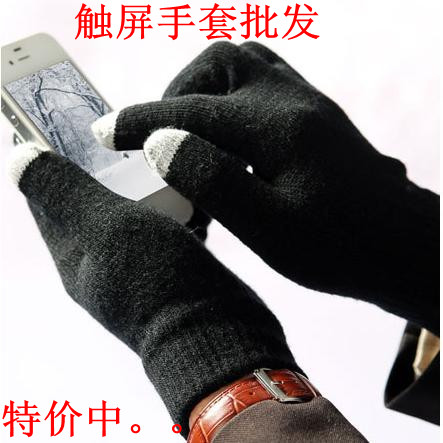 2015 Special Offer Motorcycle Luvas Hot Sales Touch Screen Gloves Male Women's General Sensor Mobile Phone Knitted Shipping(China (Mainland))