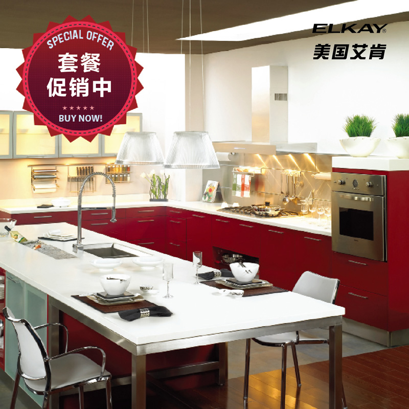 Chenguang modern brief american modular kitchen cabinet for A one kitchen cabinets ltd