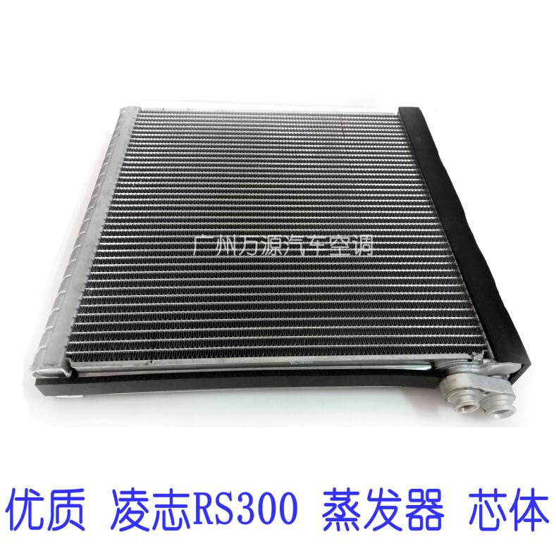 Automobile air conditioner evaporator radiator for Lexus RS300 / RX300 LX570/LX460 Auto air conditioning parts repair(China (Mainland))