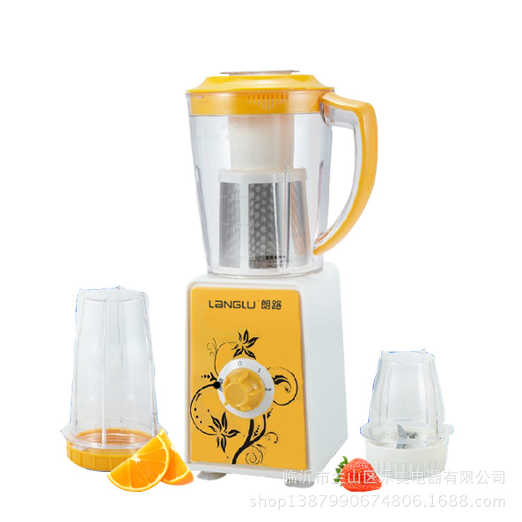 High-grade resin material triple cooking machine multifunction baby food supplement household electric mixer wholesale(China (Mainland))