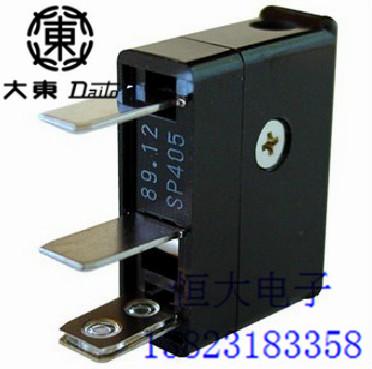 Free shipping. Daito fuse FUSE-SP 405 0.5 genuine FANUC FANUC DAITO<br><br>Aliexpress