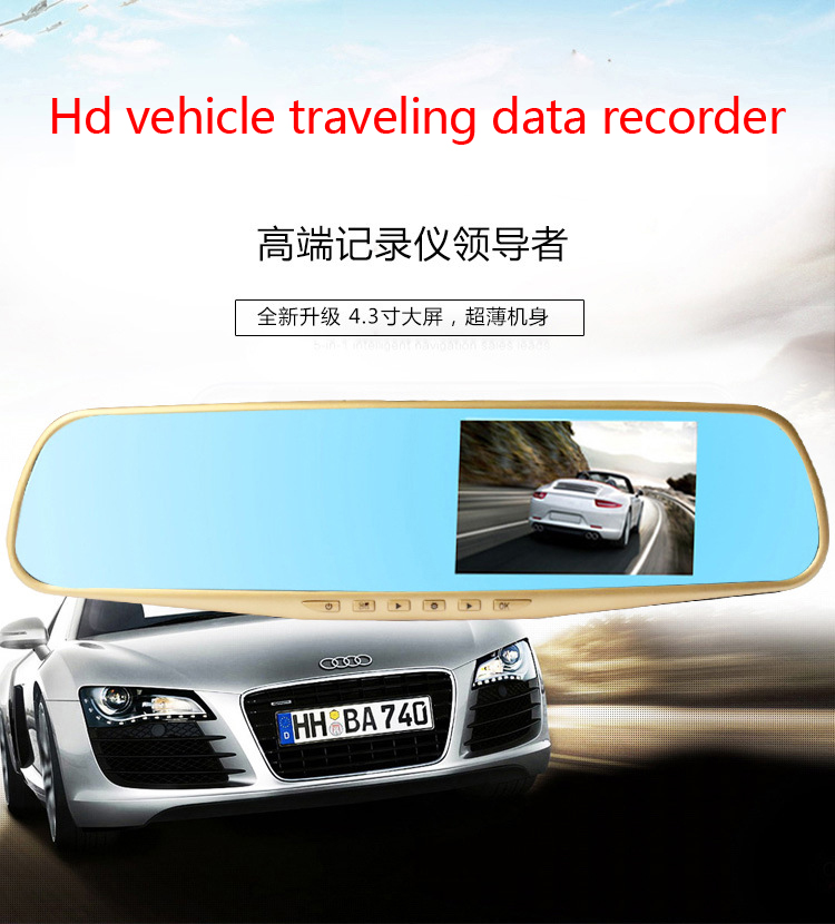 2016 Car Dvr 170 Degree Full HD 1080P Car Camera Recorder Inverted mirror double tachograph Night Vision G-Sensor Driving(China (Mainland))