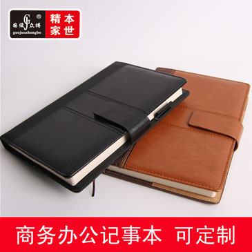 Business Notebook Leather A5 Organizer 2015 Fashion Advanced B5 Notepad High Quality PU Leather Office Gift Set For Men jk1057(China (Mainland))