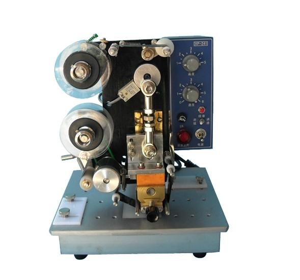 Guarateen 100% High quality hot stamp coding machine, Manufacturing date,expiry date,lot number printing machine(China (Mainland))