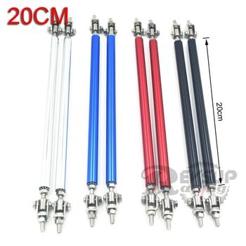 Silver/Blue/Red/Black 20cm Adjustable Front Or Rear Frame Bumper Lip Protector Rod Splitter Strut Tie Bar Support
