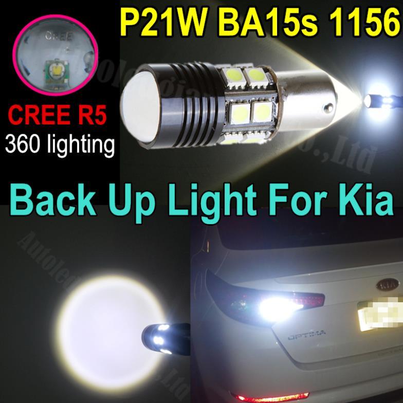 2pcs White P21W BA15s 1156 Led CREE R5 SMD LED Ca Backup Reverse Light For Kia Rio Sportage Spectra Magentis Soul Sephia Sedona(China (Mainland))