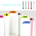 Hot Sale Portable Power Bank Case 18650 External Backup Battery Charger With Key Chain Multi Color Full 2600mah Powerbank