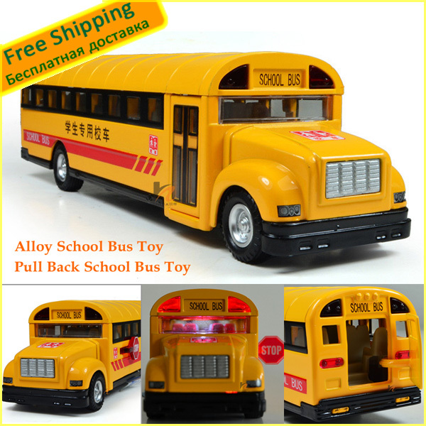 Fast/Free Shipping! 1PCS GJC Plastic ABS Pull Back School Bus Toys Alloy Car Models With LED and Music Children's Gifts(China (Mainland))