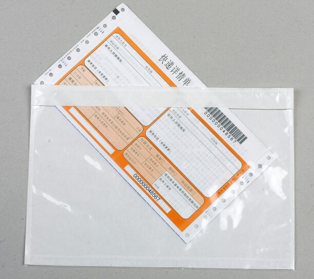 10 x Clear Packing List Envelope Postage Shipping Label Envelopes 18 x 24cm Self Adhesive(China (Mainland))