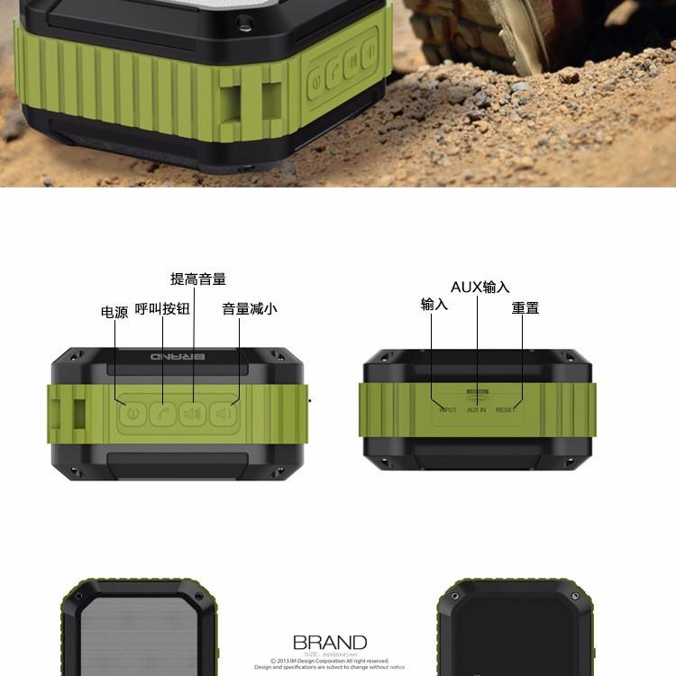 100% Original Aukey Rugged Waterproof Bluetooth Speaker Best Outdoor Outdoor MP3 Speakers Power Bank for iPhone Xiaomi