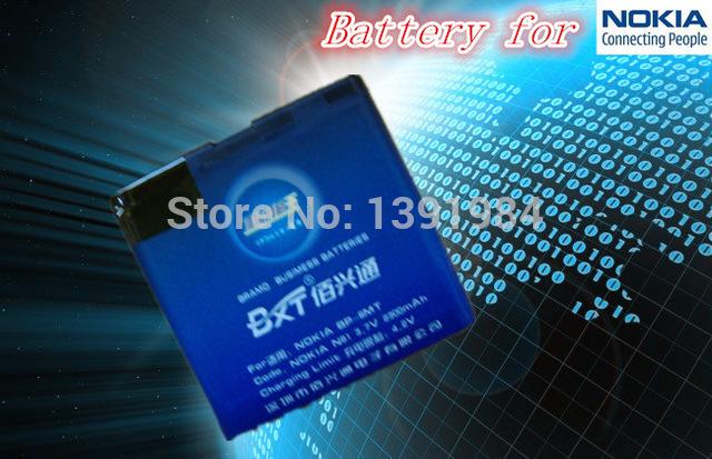 2300mAh BP-6MT / BP 6MT High Capacity Battery Use for Nokia E51/N82/6720C etc Mobile Phones(China (Mainland))