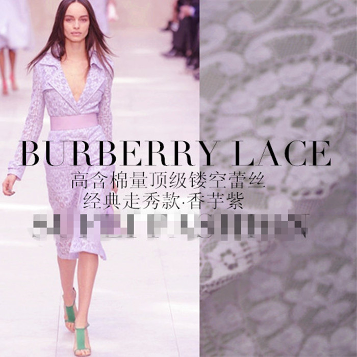 FREE SHIPPING The high amount of purple taro Hanmian runway heavy hollow car bone bud silk cloth fabric 3 classic color(China (Mainland))