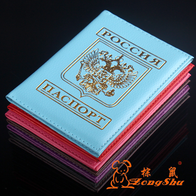 Визитница Passport holder 2015 pu 7 passport cover love and clouds two kinds of styles passport cover passport holder luggage tag silicone strap three pieces