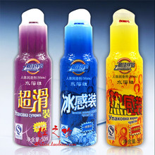 (3PCS) New SXN sex products warming anal lubricant for men best companion water based thermal lube 50ml vaginal lubrication oil(China (Mainland))