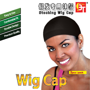 Beauty Town,New York Style Stocking Wig Cap Fake Portal,Comfortable fit Wigs Portal Cover,Free Shipping(China (Mainland))