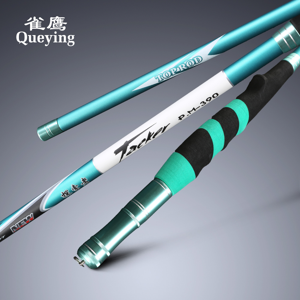 Super Hard Ultra Light Hard Rock Fishing Rod Carbon 3 6 4
