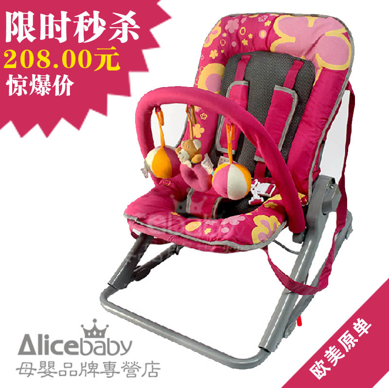 Baby rocking chair folding cradle chair multifunctional for Baby chaise lounge