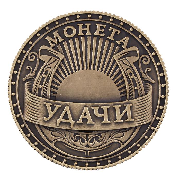 Russia purse coin mascot horseshoe Good gifts for friends souvenirs album replica Ancient copper coins wish