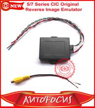 2013 New 5 Series 7 Series F18 F10 F02 CIC original reverse image Emulator Rear View Camera Activator(China (Mainland))
