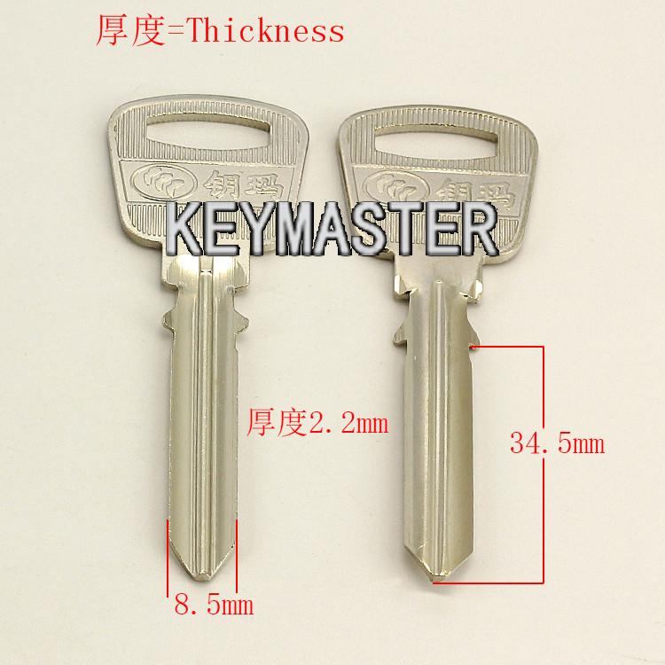 A118 Wholesale Locksmith Keymaster Brass House Home Door Blank Key Blanks Keys<br><br>Aliexpress