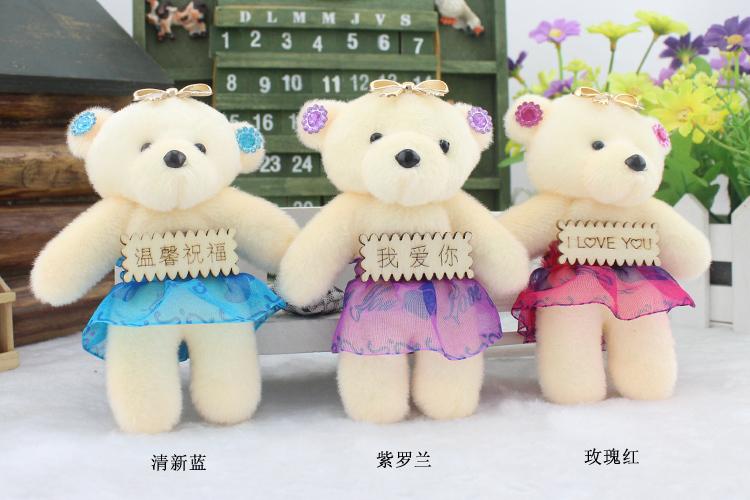 Free shipping Head Of Golden Bow Chiffon Joints Teddy Bear,Kawaii Cheap Teddy Bear Wholesale Rilakkuma Soft Toys(China (Mainland))