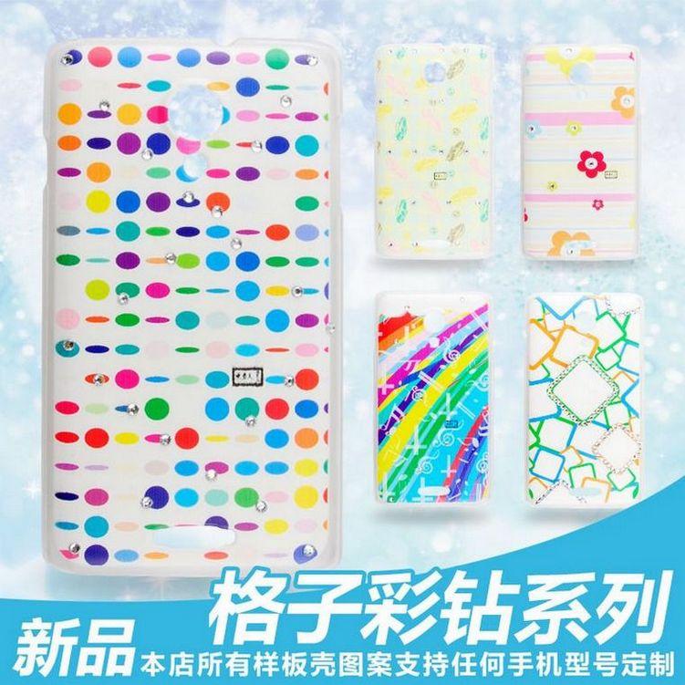 Handmade Bling Diamond Flower Butterfly Music Rainbow Lotus Hard Case Cover For Huawei C8600 M860 U8230(China (Mainland))