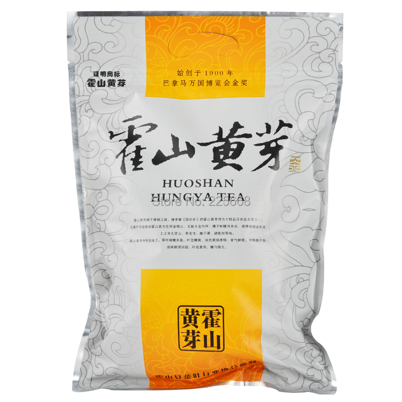 Promotion Sales 250g Level 1 Huoshan Yellow Bud Tea Yellow Teeth Early Spring Yellow Tea China