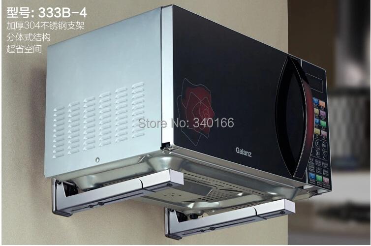Aluminio microondas compra lotes baratos de aluminio microondas de china vendedores de - Estante microondas ...