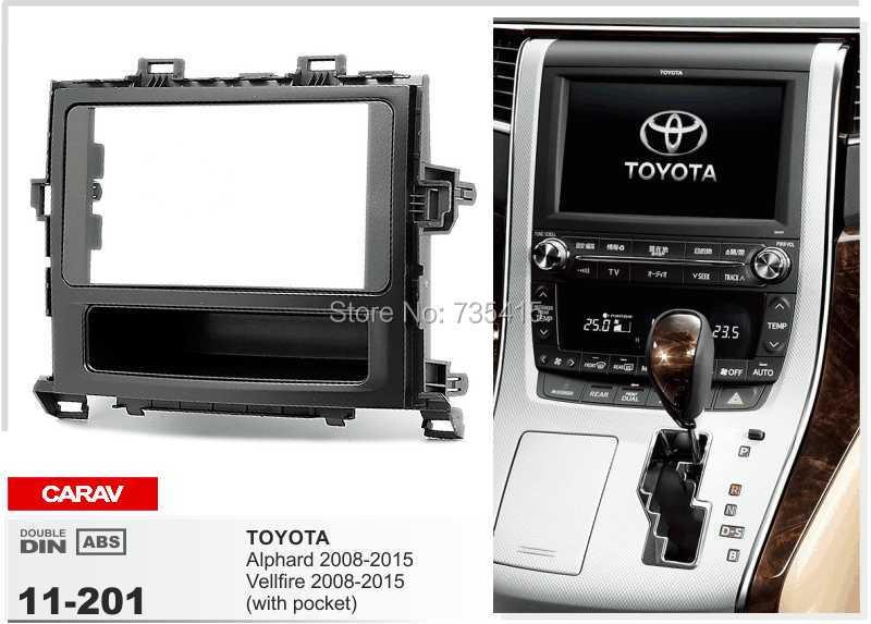 CARAV 11-201 top quality car radio installation dash mount kit stereo install for Alphard 2008+ w/pocket 2-DIN(China (Mainland))