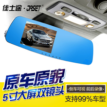 NTK96655 TFT 5 inch achteruitkijkspiegel auto dvrs cars dvr dual lens dashcam recorder black box camcorder volledige hd1080p night vision