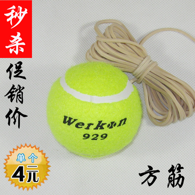 Stem with rope training tennis ball with cable tennis ball singleplayer tennis ball