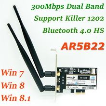 Atheros AR5B22 Dual Band 300Mbps PCI-X Wireless WiFi Adapter with Bluetooth 4.0 + 2x 5DBi External Antenna For WIndows 7/8/8.1(China (Mainland))