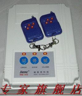 Jie Enxi digital electric door controller Sliding Door Controller Barrier retractable door controller remote controller(China (Mainland))