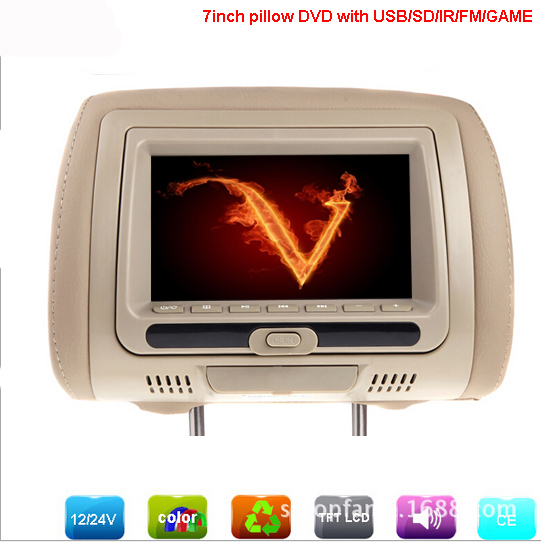 2*7inch headrest DVD player, universal type with USB/SD/IR/FM/32 bit GAME, zipper cover(China (Mainland))
